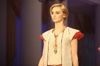 Всероссийский конкурс дизайнеров Fashion style, Фото: 84