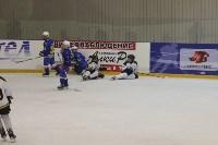 Международный детский хоккейный турнир EuroChem Cup 2017, Фото: 111