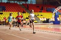 Легкоатлетическое многоборье в младшей группе (2005-2006 гг.рождения), Фото: 29