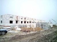 Кто строит ваш дом?, Фото: 1