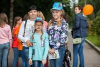 Школодром-2017, Фото: 75