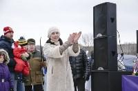 Лыжная России-2019, Фото: 80