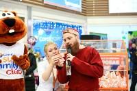 Гипермаркет Глобус отпраздновал свой юбилей, Фото: 71
