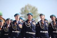 Парад Победы. 9 мая 2015 года, Фото: 67