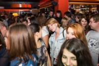 ROM'N'ROLL коктейль party, Фото: 91