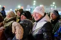 На площади Ленина прошло закрытие главной городской ёлки, Фото: 22