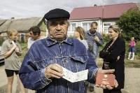 Болохово, ул. Шахтёрская., Фото: 11