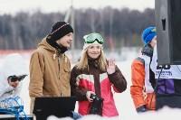 """""""Весенний Загар-2015"""" (горные лыжи, сноуборд), Фото: 78"""