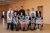 Выпускники 2019, Фото: 67