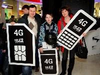 «Операция 4G» Tele2 прошла успешно!, Фото: 15