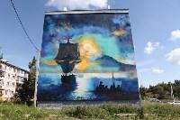Граффити в Иншинке. Айвазовский. , Фото: 2