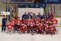Хоккейный турнир EuroChemCup, Фото: 77