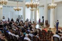В Туле отметили 175-летие со дня рождения художника Василия Поленова, Фото: 7