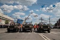 Бессмертный полк-2016, Фото: 81
