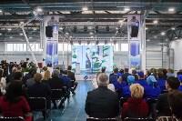 Открытие завода Арнест МеталлПак, Фото: 13