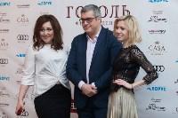 Максим Поташев в Туле, Фото: 130