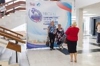 VII Съезд территориального общественного самоуправления  Тульской области, Фото: 1