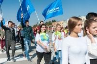 В Туле более 2500 учащихся вузов и колледжей посвятили в студенты, Фото: 40