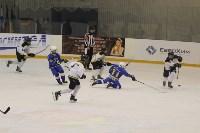 Международный детский хоккейный турнир EuroChem Cup 2017, Фото: 108