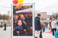 Улыбнись, Россия 2016, Фото: 23