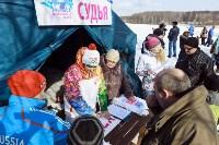 """Яснополянская лыжня-2015"", Фото: 12"
