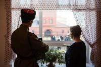В Епифани открылся Центра культурного развития, Фото: 25