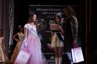 «Мини Мисс Тула-2013» - Тихонова Катя!, Фото: 142