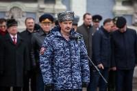 Митинг сотрудников ОВД в Тульском кремле, Фото: 63