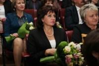 Губернатор поздравил тульских педагогов с Днем учителя, Фото: 43