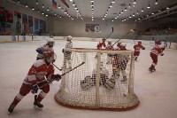 Хоккейный турнир EuroChemCup, Фото: 166