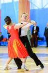 I-й Международный турнир по танцевальному спорту «Кубок губернатора ТО», Фото: 122