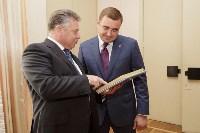 Алексей Дюмин наградил сотрудников газовой отрасли, Фото: 19