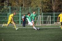 Полуфинал Кубка Слободы-2015, Фото: 12