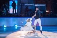 Оксана Домнина и Роман Костомаров в Туле, Фото: 59