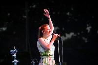Фестиваль крапивы: пятьдесят оттенков лета!, Фото: 141