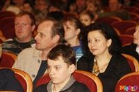 Юрий Шатунов. Концерт в Туле., Фото: 9