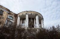 Город Липки: От передового шахтерского города до серого уездного населенного пункта, Фото: 119