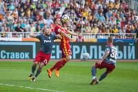Арсенал-Локомотив 2:0, Фото: 132