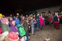 Ночь искусств в Туле: Резьба по дереву вслепую и фестиваль «Белое каление», Фото: 30