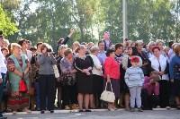 Принятие присяги в Первомайском кадестком корпусе, Фото: 125