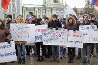 В Туле отметили День народного единства, Фото: 45