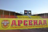 «Арсенал» Тула - «Волгарь» Астрахань - 1:1, Фото: 82