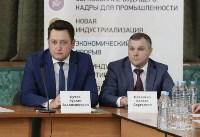В Донском Алексей Дюмин вручил школе искусств сертификат на покупку домры, Фото: 2