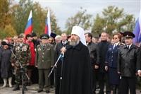 Владимир Груздев принял участие в фестивале «Поле Куликово», Фото: 37