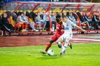 Матч «Арсенал» – «Динамо»: большой фоторепортаж, Фото: 125
