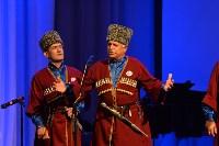 """Тульский хор занят 3 место в """"Поединке хоров"""", Фото: 10"""