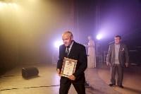 Сотрудников Туламашзавода поздравили с Днем машиностроителя, Фото: 147