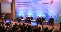 Встреча Владимира Груздева с предпринимателями 13.03.14, Фото: 20