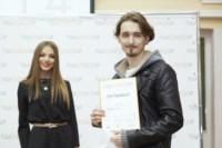 В Туле прошел конкурс программистов TulaCodeCup 2014, Фото: 21