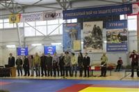 Первенство ЦФО по рукопашному бою. 22-24 февраля 2014, Фото: 1